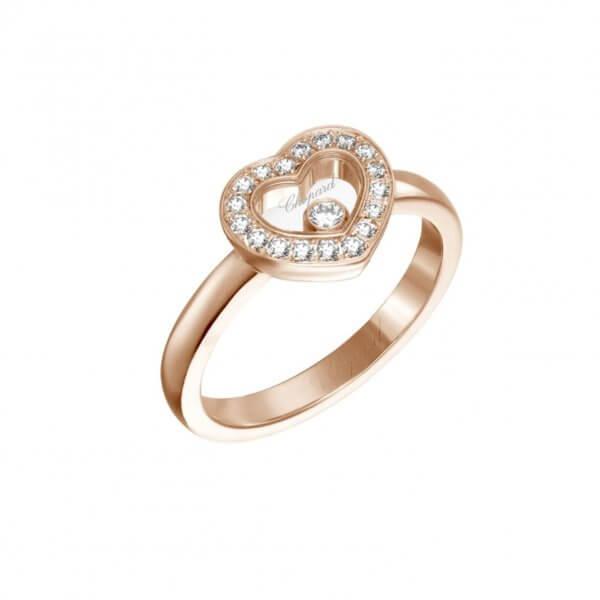 Chopard-Happy-Diamonds-Heart-min