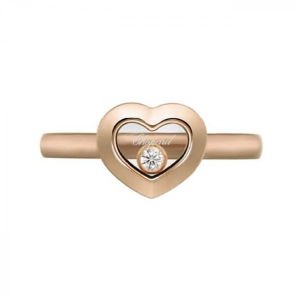 chopard happy diamonds 1d2-min